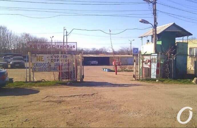 Гаражные товарищества Одессы: какие могут закрыть и почему?