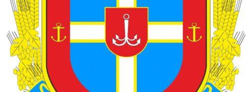 Новый герб Одесского района не понравился геральдической комиссии