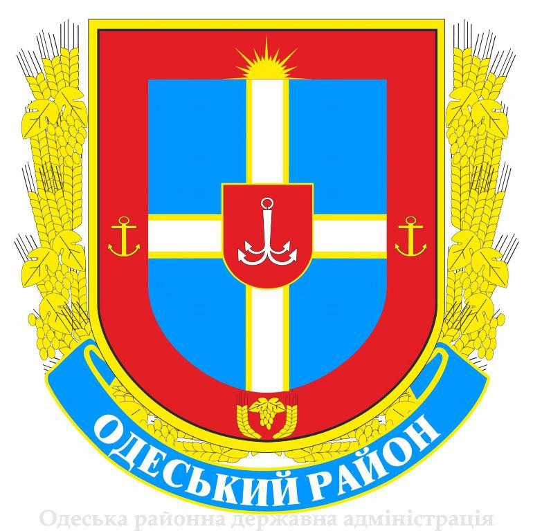 герб Одесского района