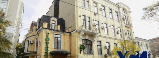 В Одессе готовят к продаже два памятника архитектуры на Канатной (фото)