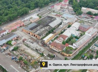 В Одессе приватизируют заброшенную исправительную колонию: Что происходит?