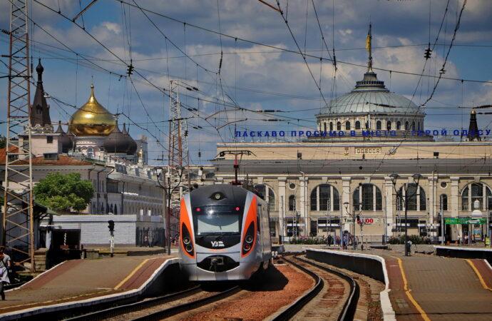 На лето железная дорога запускает дополнительный «Интерсити» из Одессы в Киев