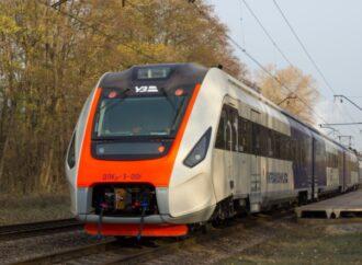 Одессу и Измаил свяжет современный скоростной поезд