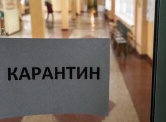 Одесская область в шаге от вылета из «зеленой» карантинной зоны – данные Минздрава