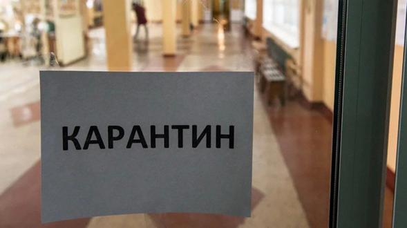 Все вузы Одесской области должны уйти на дистанционное обучение