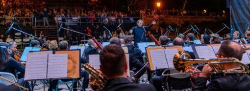 Фестиваль Odessa Classics: на Потемкинской лестнице состоялся грандиозный концерт (фоторепортаж)
