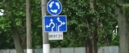 В Одессе на ключевом перекрестке планируют запустить круговое движение с 9 июля