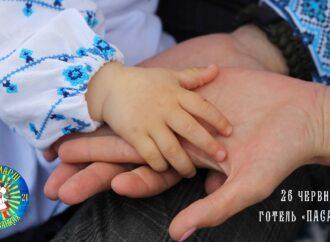 26 июня в Одессе пройдет Мегамарш в вышиванках