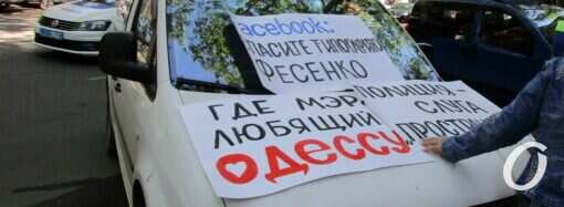 Главные новости Одессы за 8 июня: «горячий» Шампанский, неспокойная Ришельвская и «домопадная» Канатная