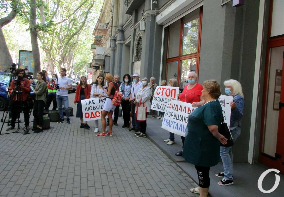 типография Фесенко, митинг в защиту здания