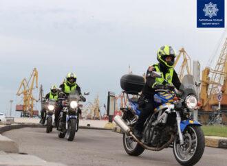 На одесских улицах появились полицейские на мотоциклах (фото)