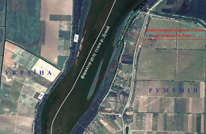 На границе Одесской области обнаружили 2 новых острова