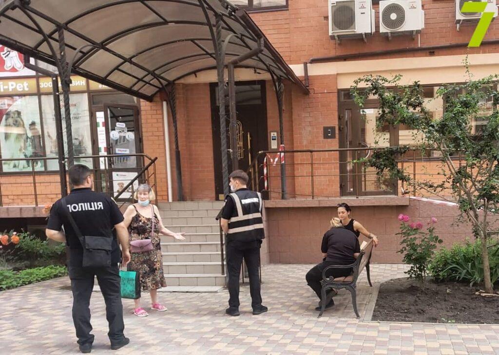 работает полиция