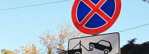 В Одессе будут штрафовать за неправильную парковку вместо эвакуации авто