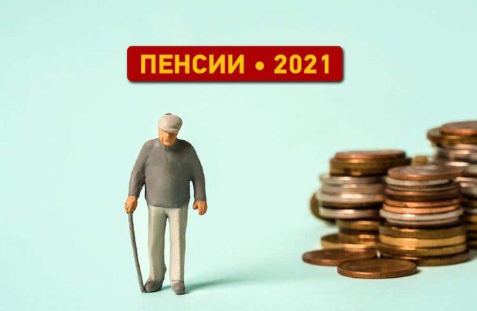 Надбавка к пенсии: кому доплатят 400 гривен с 1 октября?