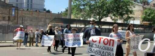 В защиту «типографии Фесенко»: одесситы перекрыли Большую Арнаутскую (фото)