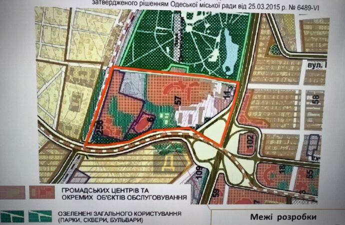 В Одессе планируют возвести торговый центр рядом с Дюковским парком