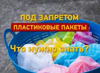 Пластиковые пакеты под запретом: кого и за что оштрафуют?
