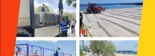 Одесские пляжи начали готовить к курортному сезону в июне