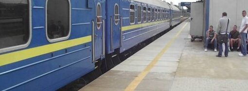 «Укрзалізниця» запустила «праздничные» поезда в Одессу из Харькова и Киева