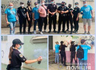 У одесских полицейских появилось новое оружие: зачем им баллончики с краской?