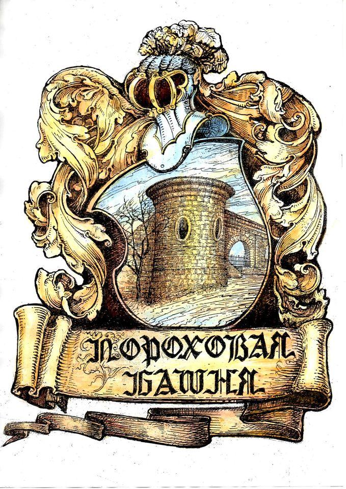 эмблема фестиваля