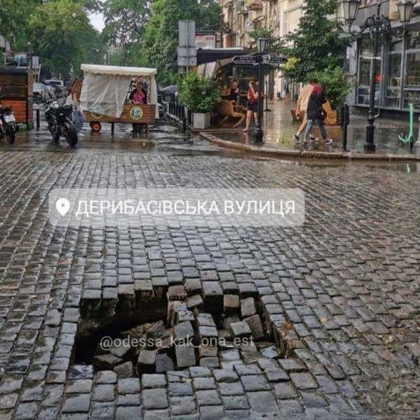 провал на Дерибасовской