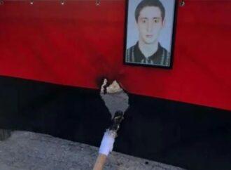 В Одессе осквернили мемориал погибшим евромайдановцам
