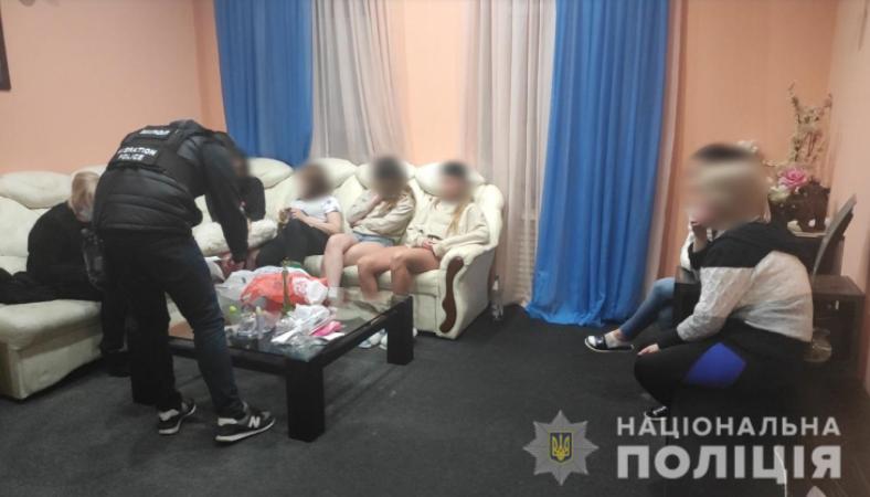 полиция и проститутки