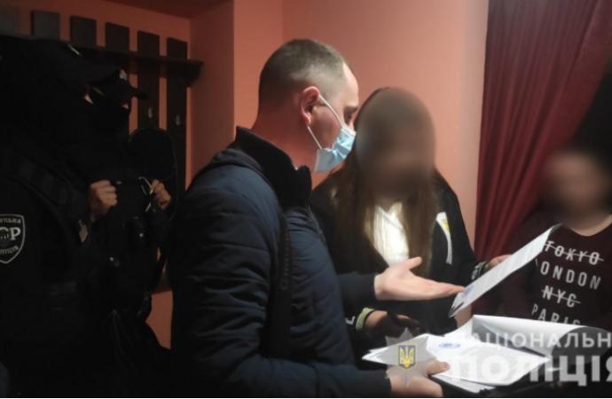 В Одессе полиция провела рейд по борделям. Закрыты 10 заведений