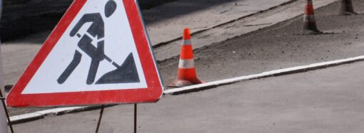 Ремонт дорог в Одессе: где затруднен проезд в пятницу 22 октября