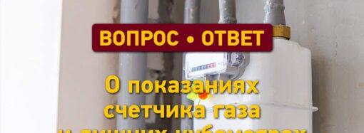 Аэропорт «Одесса» оказался на 4-м месте по количеству полетов в 2020 году