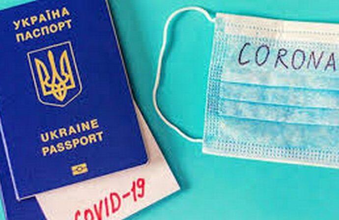 Украинцы смогут получить сертификат вакцинации для зарубежных поездок