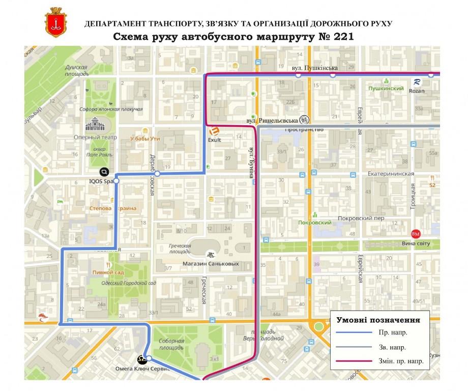 схема объезда пешеходной зоны 221