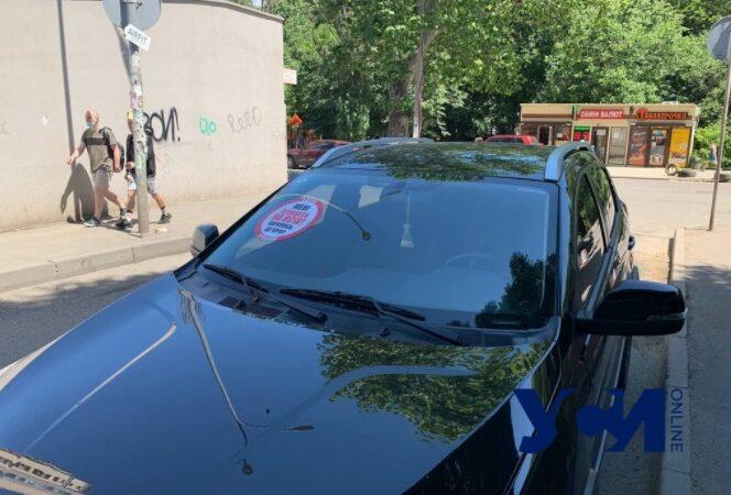 СтопХам в Одессе наказали за неправильную парковку целый переулок авто