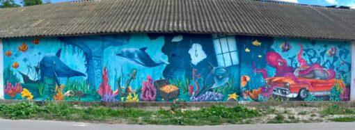 Под Одессой появился масштабный стрит-арт – квест (фото)