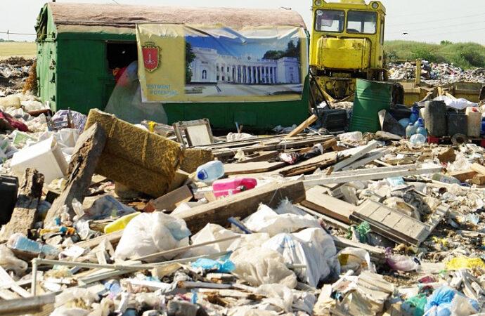 В Одессе назревают мусорные войны