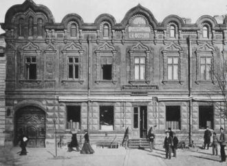 Одесские истории: чем известна типография Фесенко (видео)