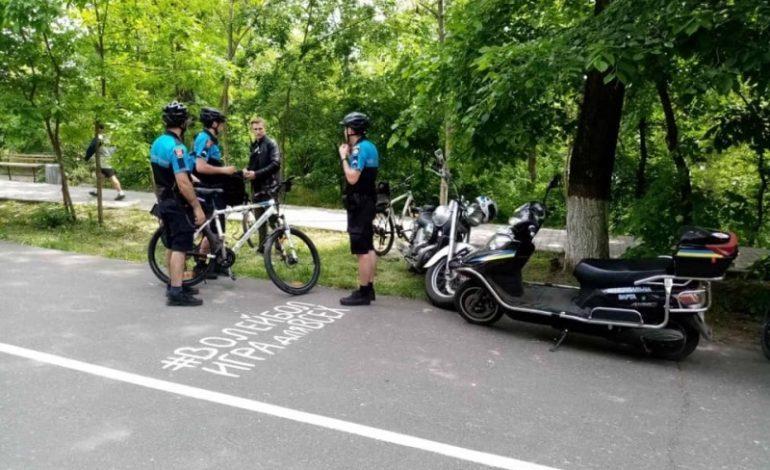 электросамокат полиция
