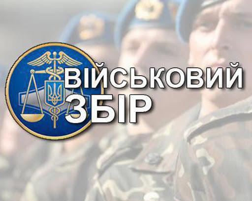 Одесская область собрала за 5 месяцев 403 млн грн для украинской армии