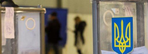 В Одессе и области будут новые избирательные округа