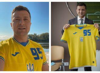 Президент Зеленский прокомментировал проигрыш Украины в матче с Нидерландами на Евро-2020