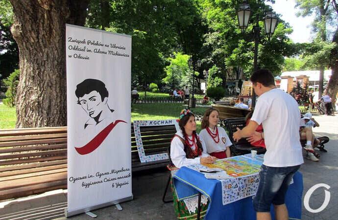 ЧП в море, День добра и атака «солнышек»: главные субботние новости Одессы