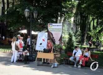 Общение, музыка, водные битвы: в одесском Горсаду – День молодежи и добра (фоторепортаж)