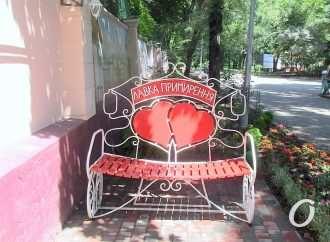 В Одессе создали Уголок добра и установили лавочку примирения (фото)