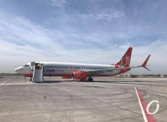 В Одесском аэропорту торжественно открыли новую «взлетку» (фото, видео)