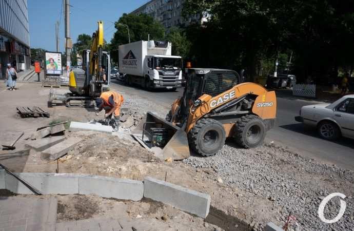 Как в Одессе продвигается ремонт улицы Черняховского – фоторепортаж