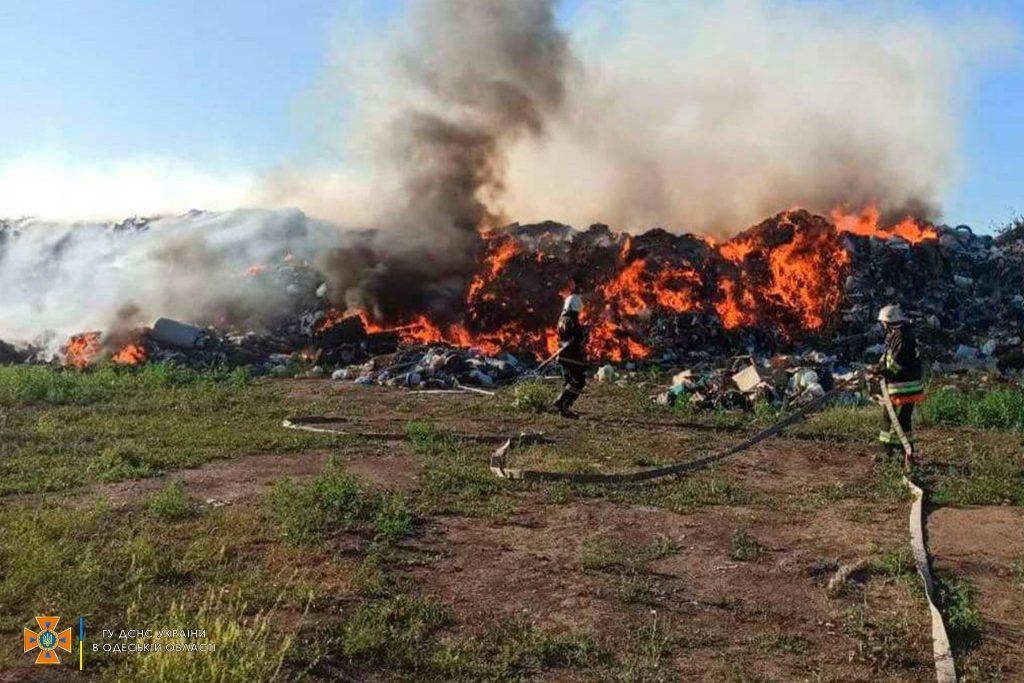 пожар на мусорной свалке