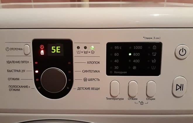 Код ошибки 5Е, ремонт стиральной машинки Samsung