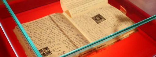 Этот день в истории: что скрывала в своём дневнике Анна Франк?